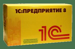 1С:Управление производственным предприятием для Казахстана