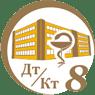 Бухгалтерия организации здравоохранения для Казахстана