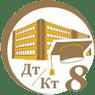Бухгалтерия учебного заведения для Казахстана