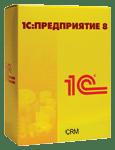 1С:CRM ПРОФ для Казахстана