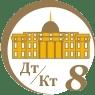 Госсектор: Бухгалтерия государственного учреждения для Казахстана