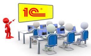 Бухгалтерские курсы в Алматы