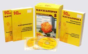 1С бухгалтерия в Алматы